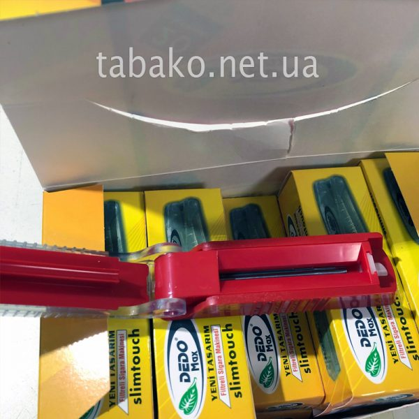 Машинка для тютюну слим DEDO Турция (ручна пластикова машинка для тонких сигарет)
