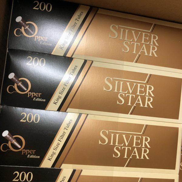 Silver Star коричневые гильзы (200 штук)